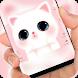 Pink cute Kitty cat Theme by Jubee Theme Studio