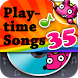 35 Playtime Songs by SMARTSTUDY PINKFONG