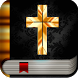 Bibla shqiptare by GRATIS