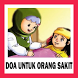 Doa Untuk Orang Sakit by JBD Kudus Studio