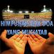 HIMPUNAN DOA YANG MUSTAJAB by MEGAAPPSTUDIO