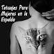Tatuajes Para Mujeres Espalda by ApptualizaME
