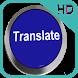 Any Languages Translator by Doradel