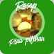 Resep Khas Kepulauan Riau by Dapur 12