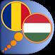 Hungarian Romanian dictionary