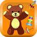 Guess Toys Shadow by funny games