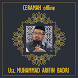 Ceramah Muhammad Arifin Badri Offline by Game Edukasi Anak