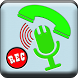 Smart My Call Recorder (Pro) by Zuli