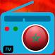 Radio Maroc Online - راديو المغرب