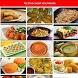 Recetas cocina vegetariana by cookingapps
