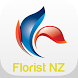 Online Flower Delivery NZ by TLD