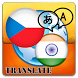 Czech To Hindi Translator by World Translate App Store