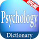 Psychology Dictionary by Hybrid Dictionary