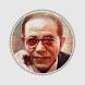 أجمل أقوال الدكتور مصطفي محمود by Sonata App