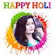Holi Photo Frame by Akshar