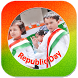Republic Day Photo Frames by Pluto Apps