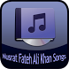 Nusrat Fateh Ali Khan Songs by Rubiyem Studio