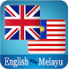 English Malay Translator by GBWallpapers319