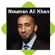 Learn Quran by Noman Ali Khan