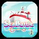 Cuộc chiến biển đông by Bluebird JSC
