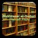 Mukhtasar al-Quduri (Hanafi) by choudh99