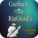 gurbani ringtones by zanoudi apps