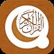 Quran 13 Line by Qamar Apps