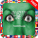 Saudi Arabia Independence Day by Red App Studio