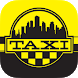 Airport Yellow Cab by GetRide Network