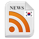 South Korea Newspapers by Alles Web.eu