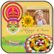 Onam Photo Frames by Vision Master