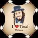 ilovetorah torah video by ilovetorah.com