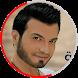 Music by Ehab Tawfik