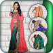 Women Saree Photo Suit Montage by Xentertainment