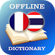 French-Thai Dictionary by AllDict