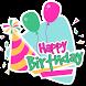 Create Birthday Invitations - Happy Birthday Cards