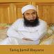 Molana Tariq Jameel Ke Bayan by App Markaz