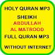 Abdullah Matrood Quran Offline by Abyadapps