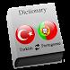 Turkish - Portuguese Pro by eflasoft