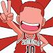 Shohoku Basket Anime wallpaper by Sakuragi@ice