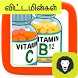 Vitamins Tips Health Vitamins Supplement Minerals by Arima Apps