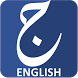 Jolta News : English by Jolta News