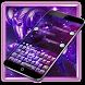 Aries Constellation Warrior Purple Keyboard Theme by Brandon Buchner