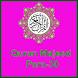 Quran Majeed-Para 30 by Shaila