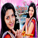 Sapna Dancer Video Songs by Poojatechapps