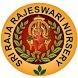 Sri Raja Rajeswari Nursery by G.KrishnaChaitanya (+1 475-655-4819 )