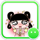 Stickey China Boy and Girl by Awesapp Limited