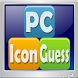 PC Icon Guess by FriendsSoft