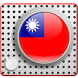 Taiwan Radio Online by innovationdream