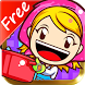 Free Cooking Mama Let's Cook Guide by guidetipstricks